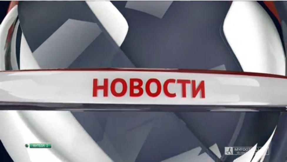 Футбол 1 (Украина) смотреть онлайн бесплатно прямой эфир